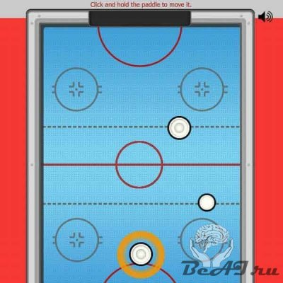 Air Hockey v2 (флеш игра)